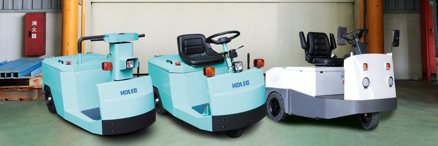Electric towing Tractor series